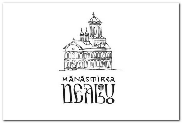 schita manastirea dealu