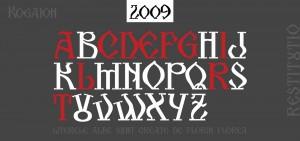 Kogaion alfabet