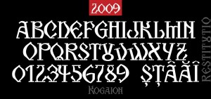 alfabet Kogaion